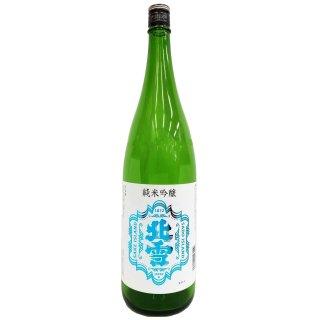 【北雪酒造】北雪 純米吟醸 (夏限定)1800