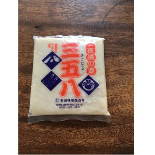 杉田味噌醸造場 三五八 一夜漬けの素 400グラム
