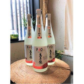【マスカガミ】萬寿鏡 無濾過生原酒 F40G エフヨンマルジー 720ml 1本