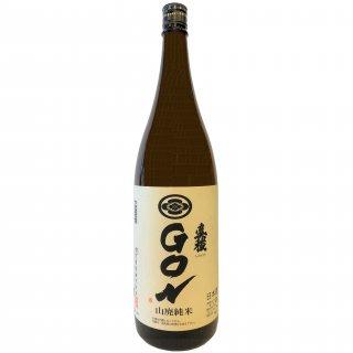 【逸見酒造】 真稜 山廃純米 GON(ゴン) 1800ml