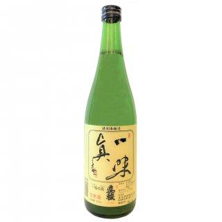 【逸見酒造】 真稜 本醸造 一味の真 720ml