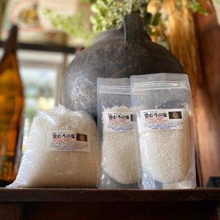 越後やすづか 雪むろの塩 1kg(写真左)