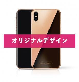 iPhone XS/XS MAX 256GB - ORIGINAL