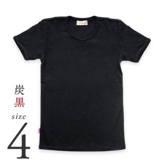 <img class='new_mark_img1' src='https://img.shop-pro.jp/img/new/icons5.gif' style='border:none;display:inline;margin:0px;padding:0px;width:auto;' />【美和縫製】無地Tシャツ 炭黒(黒)/ サイズ4