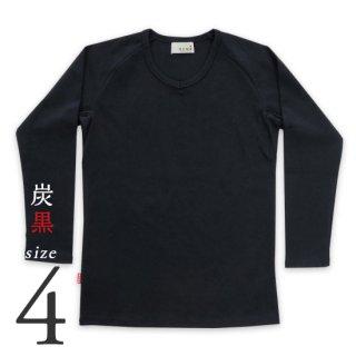 <img class='new_mark_img1' src='https://img.shop-pro.jp/img/new/icons5.gif' style='border:none;display:inline;margin:0px;padding:0px;width:auto;' />【美和縫製】無地ラグラン長袖Tシャツ 炭黒(黒)/ サイズ4