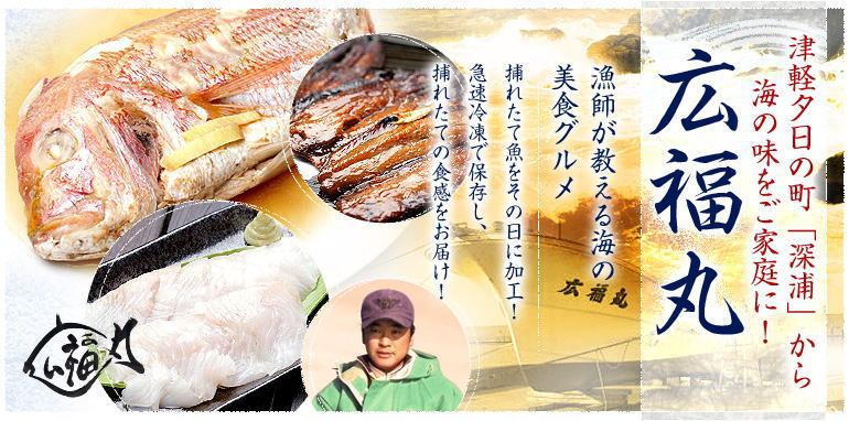 koufukumaru shop