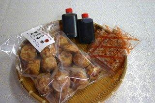 漁師のたこ焼きお得パック (冷凍)