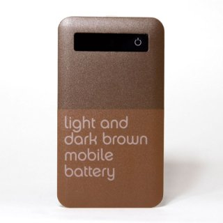 「light and dark brown mobile battery」 | モバイルバッテリー