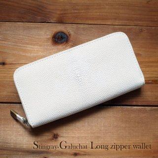 スティングレイ(ガルーシャ) 長財布ラウンドファスナー / ホワイト
