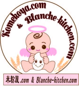 米粉屋.com   & 彩  kitchen