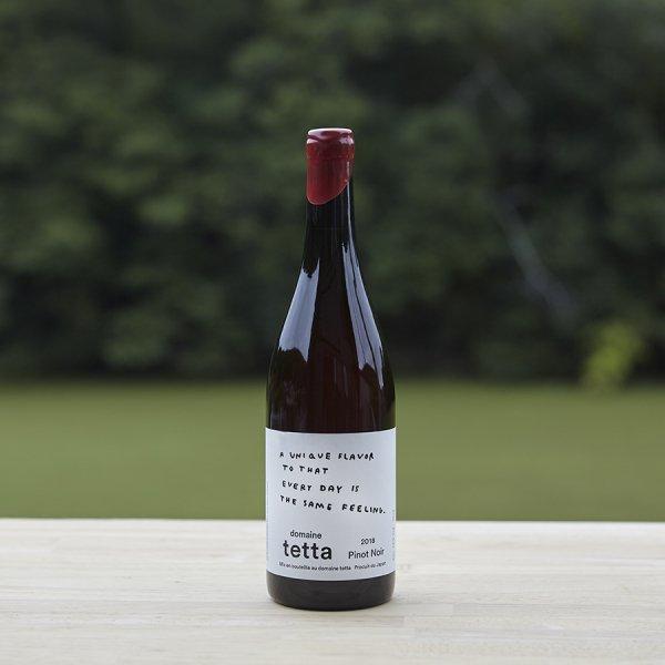 2018 Pinot Noir (Rosé )