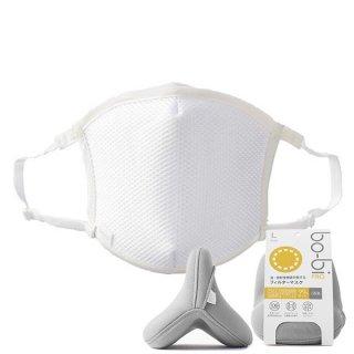 次世代マスク 「bo-bi ボービ」 プロ 再利用可能タイプ 耳かけ マスクカバー付き