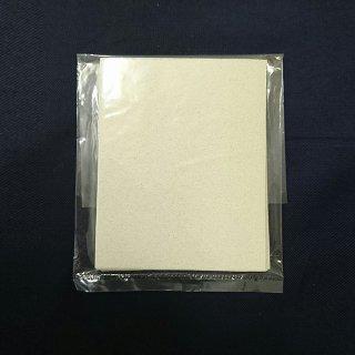 ピッタリッチ PM2.5+放射性物質対策マスク 交換フィルター(10枚入り)