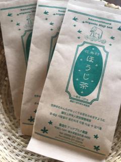 花鳥村ほうじ茶