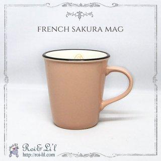 陶器『French SAKURA Mag』【Roi&Li'l】ポーセリンアートセカンドグレード品【Roi&Li'l】ポーセリンアート