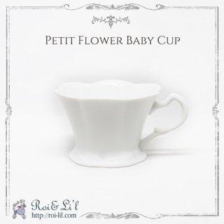 白磁『Petit Flower Baby Cup』セカンドグレード品【Roi&Li'l】ポーセリンアート