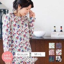 シルク100%長袖パジャマ