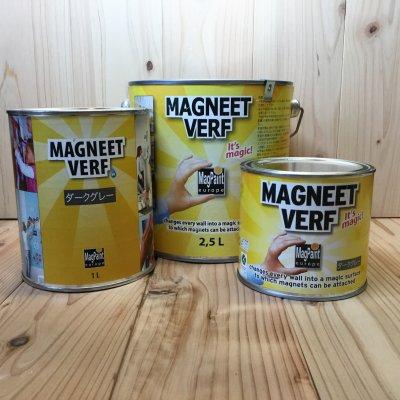 マグネットペイント MAGNEETVERF