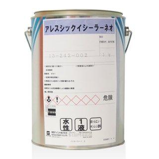 アレスシックイ専用シーラー [内装用] ( 3 kg/丸缶 4,259円 15kg/一斗缶 13,000円)