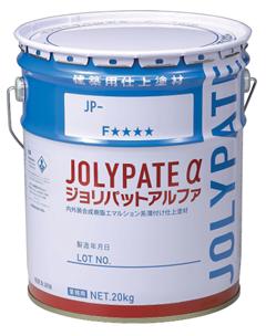 ジョリパットアルファ JP-100
