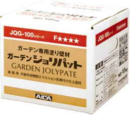 ガーデンジョリパット JQG-100