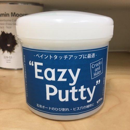 Eazy Putty −パテ200gとファイバーテープ&ヘラ付き−