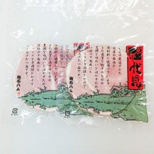 [仙石ハム伊賀屋]ボンレスハム(スライスパック)100g