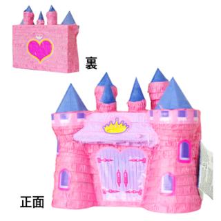 ピニャータ ピンクキャッスル<br>【Pink Castle】