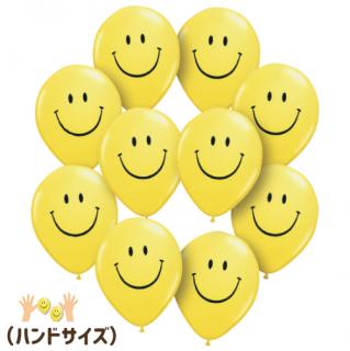 バルーン スマイル(10枚入り)<br>【Smile】