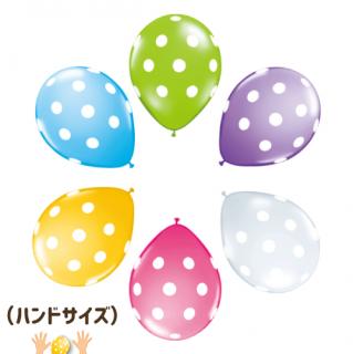 バルーン ポルカドット(6枚入り)<br>【Polka Dot】