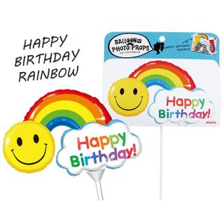 スティックバルーン レインボー<br>【Rainbow】