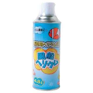 補充用ヘリウムガス ふわふわ缶ミニ(4.8リットル)<br>【fluffy can Mini】