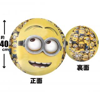 ミニオン バルーン ミニオンズ キッズパーティー<br>【Minions】