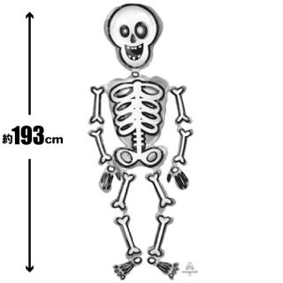 ハロウィン ミスタースケリー  Mr.skelly スケルトン 骸骨 がいこつ バルーン 風船 【HALLOWEEN】