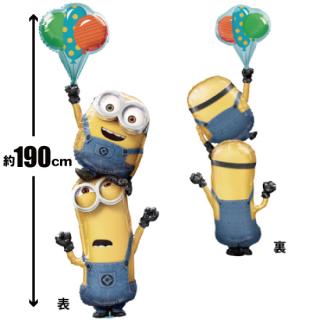 ミニオン マルチ ミニオン スタッカー ミニオンズ バルーン 風船 キャラクターバルーン BIGサイズ <br>【Minions】