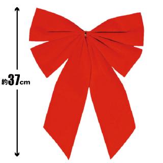 【クリスマス】リボン型 赤 ボウスモールレッド ツリー飾り 壁の飾り付け