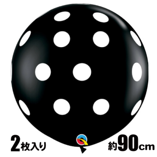 【2枚入り】QL3'R バルーン ビックポルカドッツアラウンド オニキスブラック モノトーン 水玉  ゴム風船   約90cm