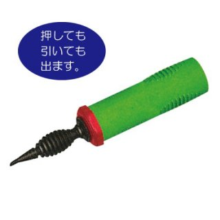 ハンドエアインフレーターライムグリーン 2WAYポンプ 空気入れ バルーン資材 ハンドポンプ 手押しポンプ(バルーン用)