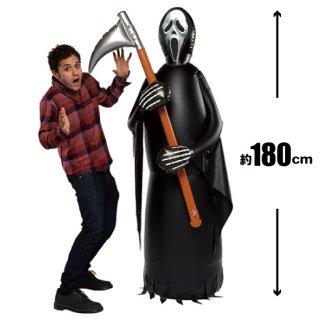 ハロウィン ロッキングスマイリーザゴースト  180cm【HALLOWEEN】