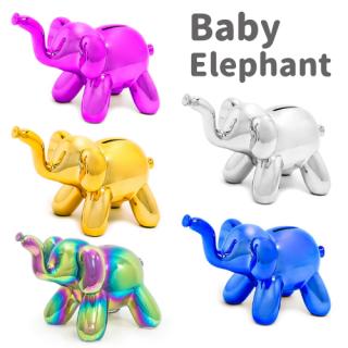 Balloon Money Bank ベイビー エレファント 貯金箱 【Baby Elephant】【バルーンピギーバンク】
