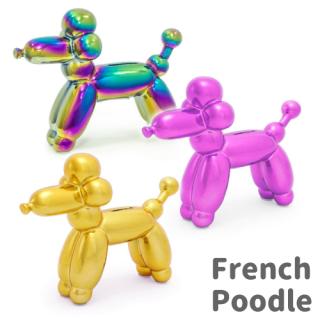 Balloon Money Bank プードル 貯金箱 【French Poodle】【バルーンピギーバンク】
