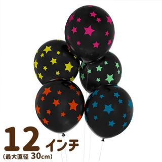 【MY LITTLE DAY】プリントバルーン ディスコスターズ Φ30cm 5個入