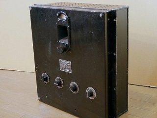 Western Electric 10A RADIO RECEIVER [15804]