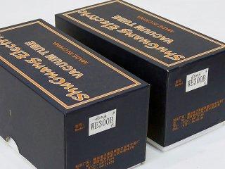 Shuguans Electric 300B 2本 [15946]