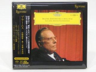 ESOTERIC CD/SACD カールベーム指揮 ブラームス 新品同 [18203]