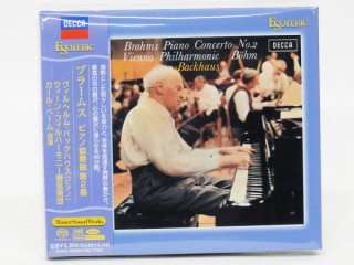ESOTERIC CD/SACD パックハウス ブラームスピアノ協奏曲 新品同 [18206]