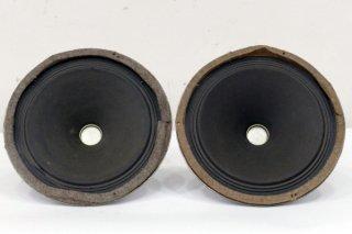 SIEMENS 20cm口径 励磁型スピーカー 2本 [18475]