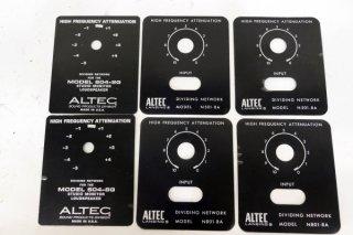 ALTEC N501-8A/N801-8A/604-8G 各2枚 計6枚セット [18719]