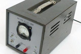 Western Electric 555/597用 タンガーバルブ 励磁電源 1台 [19888]