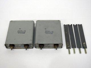 SPARAGUE 600V 8MFD 2個 [20224]